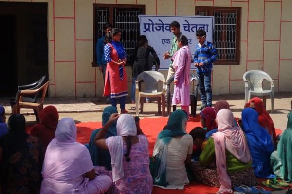 Awareness Initiatives